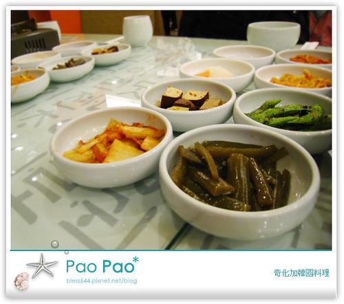 奇化加韓國料理-小菜