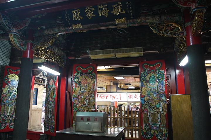 新竹法蓮寺0008