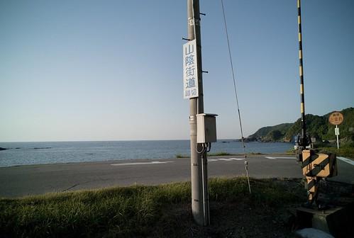 未使用 CP0822.096 広島 se18a
