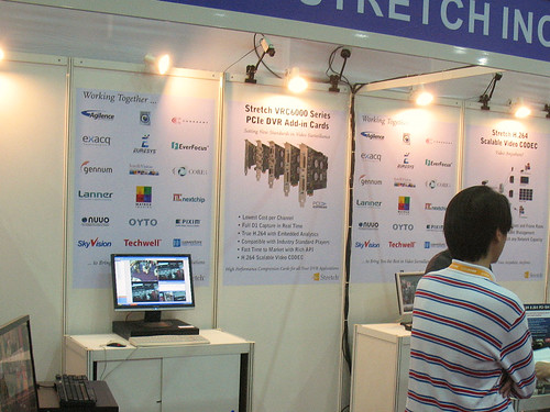SecuTech 2010 1