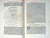 Heliocentric Diagram from 'De Revolutionibus'
