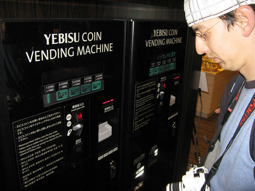yebisu brewery