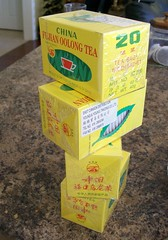 2010/23/04 (yummysmellsca) Tags: sea tower yellow project fuji tea box chinese stack drinks boxes 365 boxed favourite dyke cheap teabag chinesetea oolong cheapfood seadyke project365 fujiantea