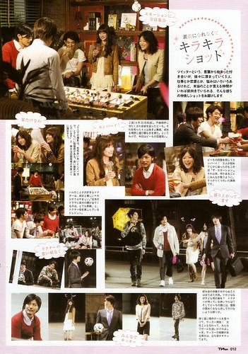 TVfan (2010/06) p.12