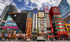 Akihabara Street (Stuck in Customs) Tags: world city travel game anime building station japan architecture skyscraper photography tokyo blog high asia dynamic stuck computers photograph electronics april  akihabara otaku akiba electronic prefecture range hdr trey travelblog customs 2010 animate  taito akihabra chiyoda  tky  ratcliff sotokanda tkyto hdrtutorial stuckincustoms akihabaraelectrictown  akihabaradenkigai chdri treyratcliff photographyblog stuckincustomscom nikond3x nijsanku  tokubetsuku