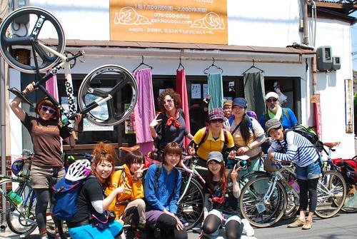 *Kyoto Ride*