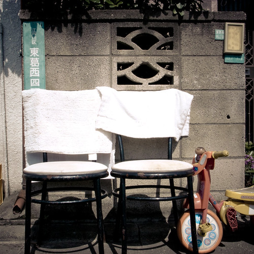 Tricylcle and Two Chairs