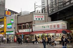 100520_040__MG_7313 (oda.shinsuke) Tags: station geotagged rainyday railway 駅 鉄道 jr東日本 yurakuchostation 有楽町駅 geo:lat=3567450249196584 geo:lon=13976314187049866