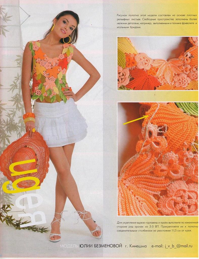 Платья ирина барягина