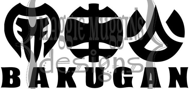 Bakugan Vinyl Lettering