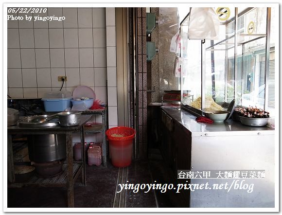 大麵耀豆菜麵R0012592