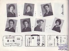 70th Aki no Kamogawa-1952 (kofuji) Tags: kyoto maiko geiko geisha kamogawa pontocho odori