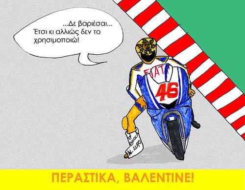 Rossi-breaks-a-leg_el