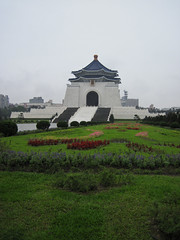 Chiang Kai-Shek Memorial Hall Photo