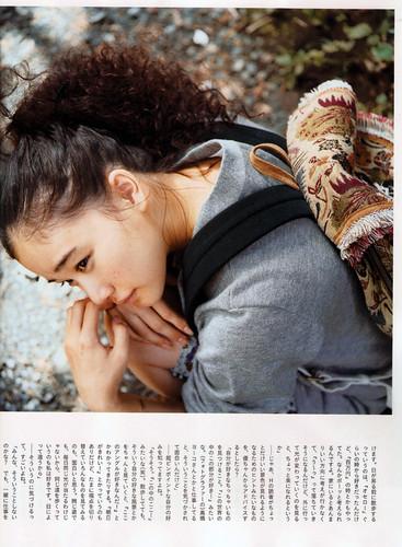 H (エイチ Vol.100) P.54
