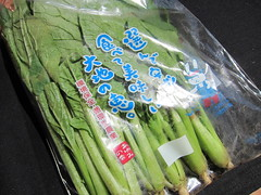 らでぃっしゅぼーや ベーシック野菜果樹M