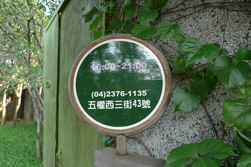 P1030860