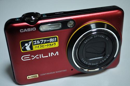 EX-FC160S 横