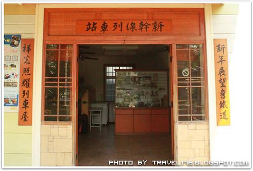 新幹線列車站民宿餐廳_2652-