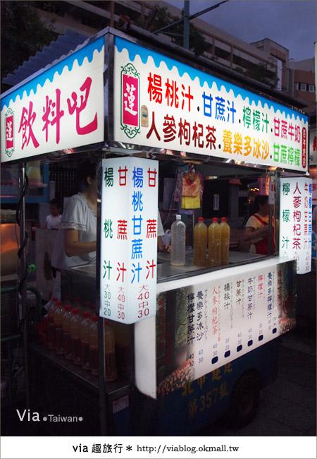【台北夜市】寧夏夜市之旅~跟著via夜市美食吃透透3