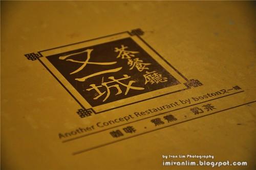 DSC_0013_edited_副本