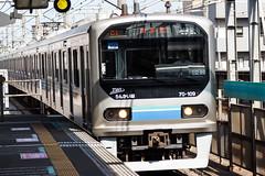 Tokyo Waterfront Area Rapid Transit 70-000 series 001 (A.S. Kevin N.V.M.M. Chung) Tags: train rail japan omiya