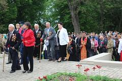 Вшанування загиблих у Другій Світовій війні