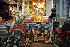 Tokyo 2009 - 鎌倉 - 隨手拍(22)