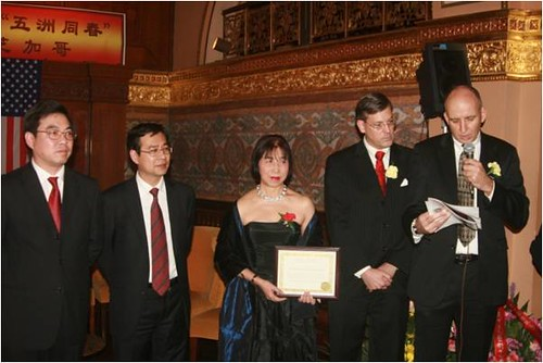 Paul Stevers accepted the World  Peace Award on behalf of the Hon. Juan Méndez.