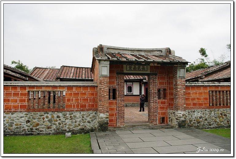 黃舉人家 (9)