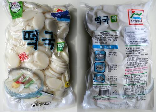 Rijstplakjes voor Koreaanse nieuwjaarssoep