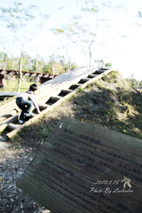 宜蘭親子遊。羅東林業文化園區