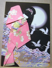 ATC101 - Flying cranes by moonlight 5 (tengds) Tags: pink flowers moon atc cranes kimono papercraft japanesepaper washi ningyo handmadedoll handmadecard chiyogami yuzenwashi nylonstring japanesepaperdoll nailglitter treecanopies washidoll origamidoll flyingcranes tengds