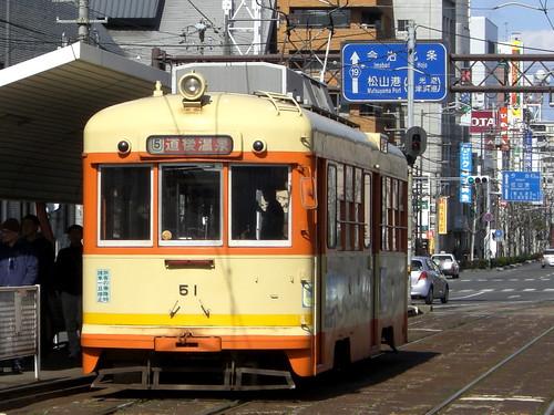 伊予鉄道モハ50形電車/Iyo Railway MoHa 50 Series EMU