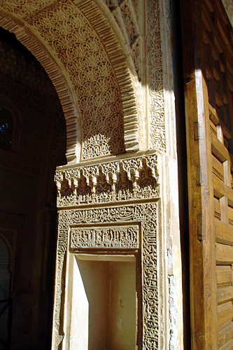 arabic-gate-generalife