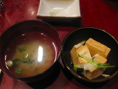 miso soup n tofu