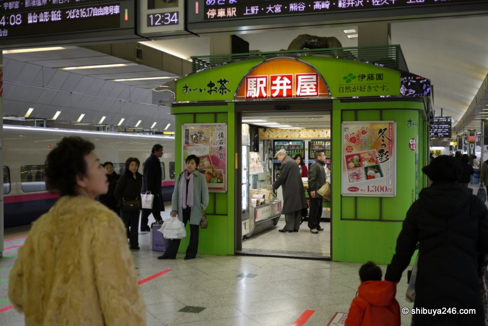 There are lots of places to buy bento and drinks on the platform. This was one of the kiosks selling bento. It is strange how once people board the train, the first thing they do is break open the bento box and start eating. Everyone in the carriage started eating at the same time, almost like a ritual dining session.