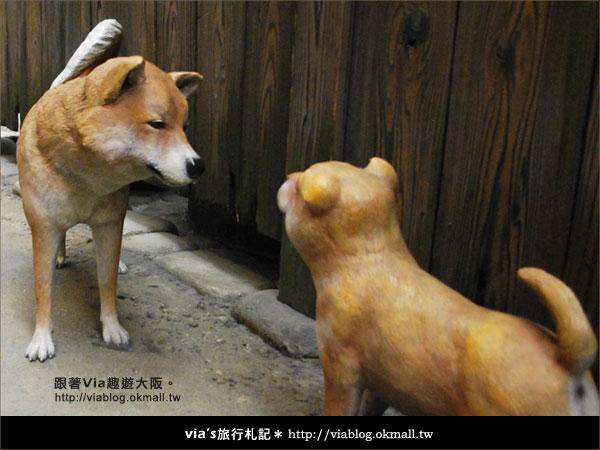 【via關西冬遊記】大阪生活今昔館(又名:大阪市立人居博物館)19