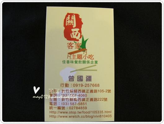 關西採草莓橘子牛欄河2010.02.20-100