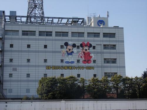 2010-02-18 東京之旅第四天 067