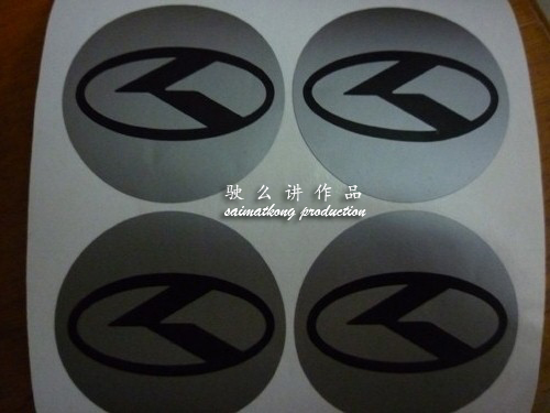 Wheel Cap Sticker