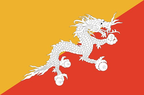 Kingdom of Bhutan /  ?????????? /Brug rGyal-Khab / Dru Gäkhap / Reino do Butăo