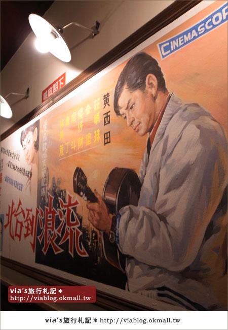 【台北旅遊】在台北,尋找老台灣的味道~台灣故事館6
