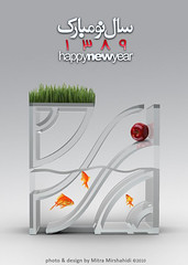 norouz1389 (Mitra Mirshahidi-) Tags: red fish green apple grass logo goldfish iran newyear card iranian happynewyear mahi sib norouz  sabze parand 1389    saleno bymitra bymitramirshahidi parandco parandadvertising norouz1389 glasslogo