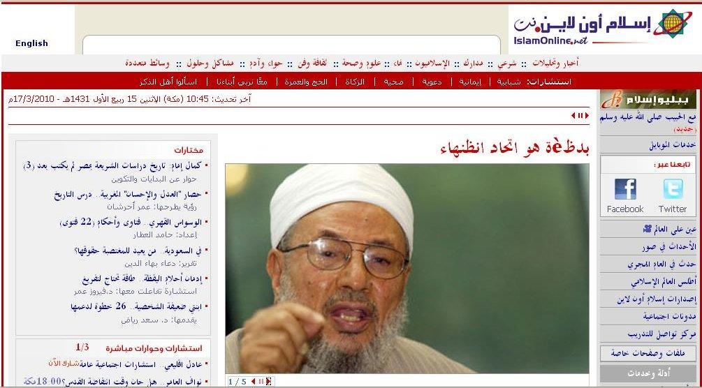 عينة من تحديث الموقع من مكتب قطر 2