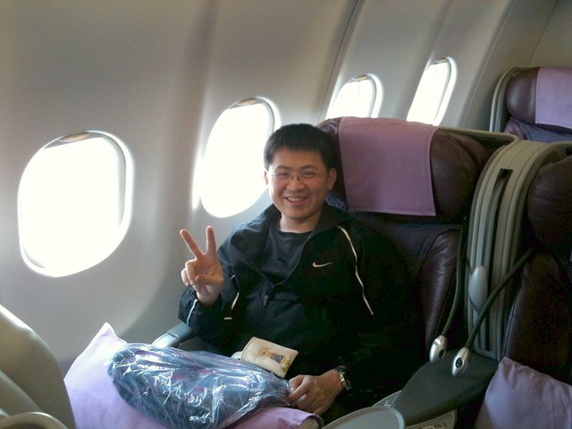 Business Class in China Airline