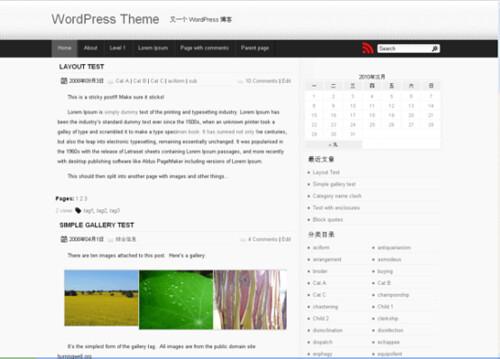 WordPress主题Mflat更新到1.0.4