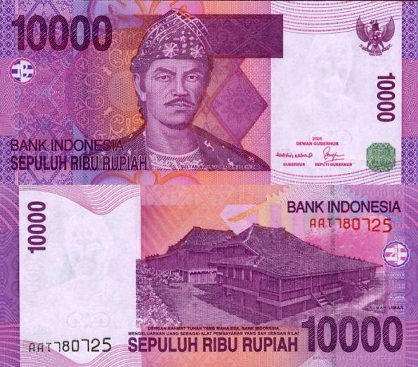 10000 Rupií Indonézia 2005 P143