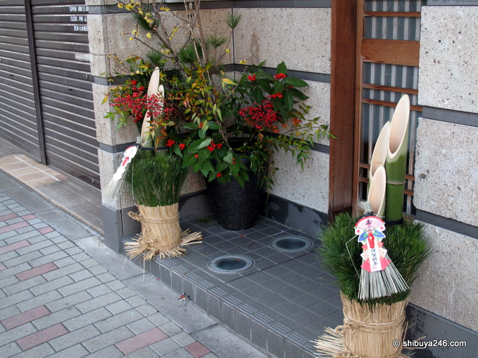 Decorative ornaments for New Year. (kadomatsu)