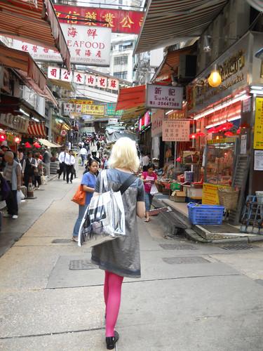 HONG KONG 9881